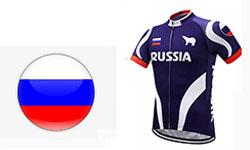 Maglia Nazionali Russia Ciclismo 2018