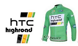 Maglia HTC-Highroad Ciclismo 2018