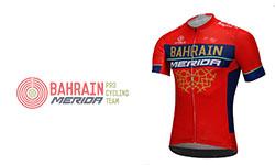 Maglia Bahrain Merida Ciclismo 2018