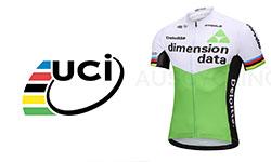 maglia UCI Dimension Data ciclismo